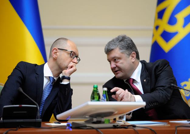 СМИ: Фракции «БПП» и «Народный фронт» договорились о слиянии