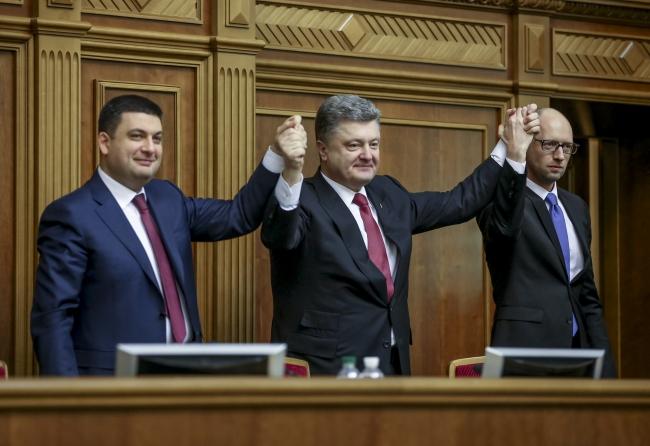Рада поддержала Яценюка на посту премьер-министра