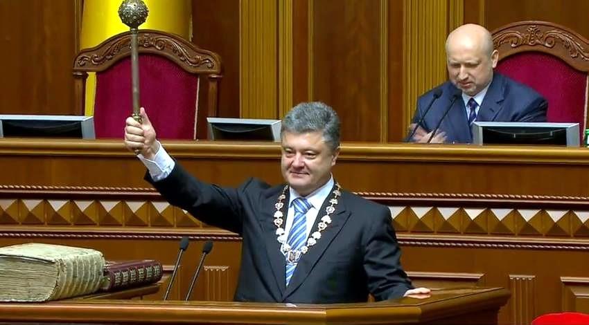 Инаугурационная речь президента Петра Порошенко