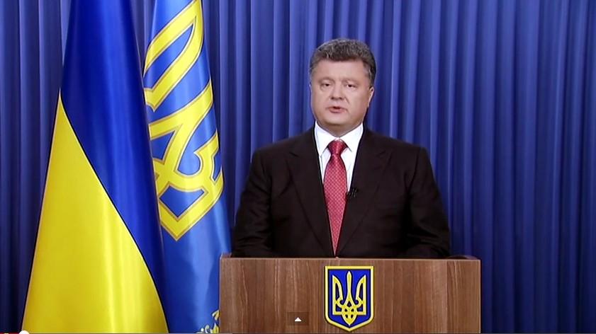 Обращение Президента Украины о реализации Мирного плана и укрепления обороноспособности государства