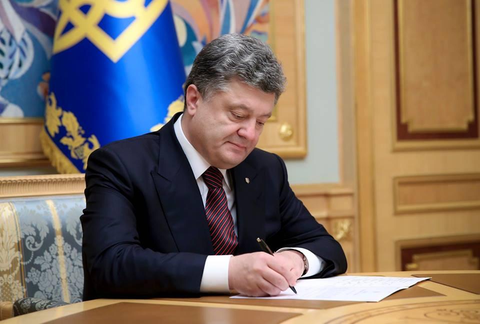 Президент подписал указ о создании службы по деоккупации Крыма