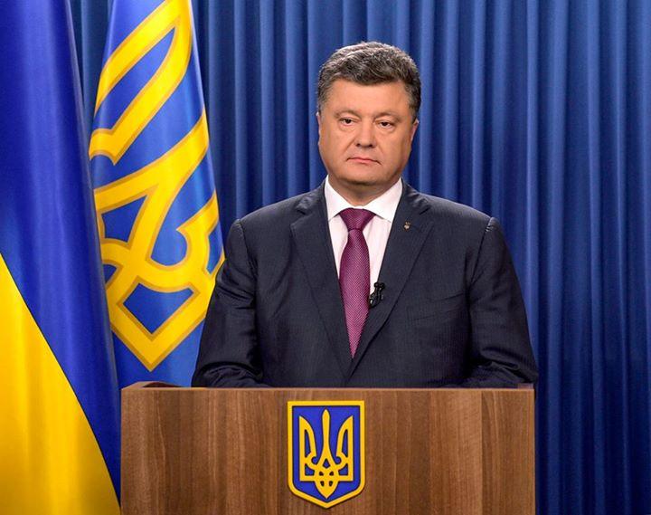 Порошенко обратился к народу Украины: Боевики сорвали договоренности
