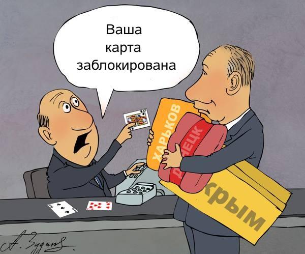 Россию могут отключить от банковской системы SWIFT
