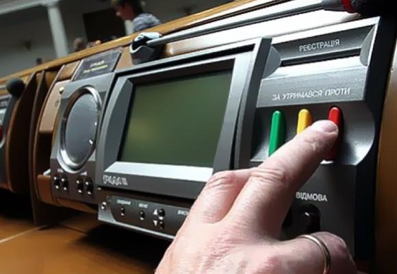 Верховная Рада провалила первые законопроекты Зеленского