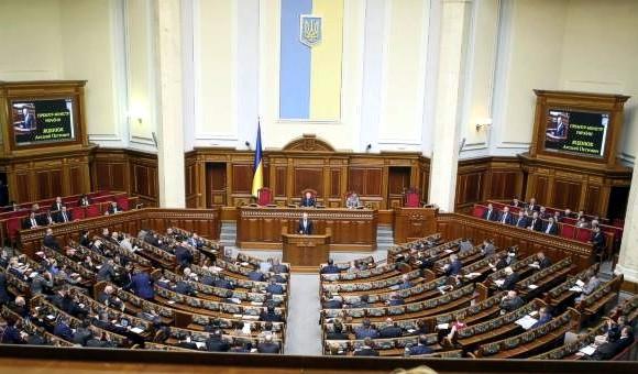 Парламентская коалиция в Раде прекратила существование