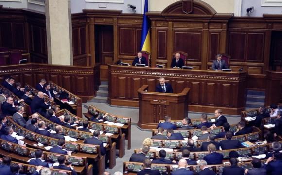 Рада разблокирована, парламент заработал