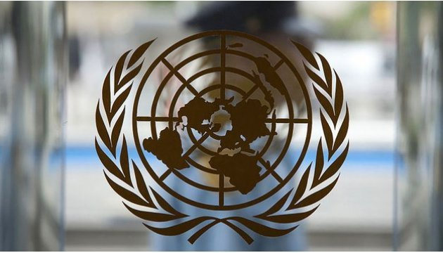 Резолюция ООН поКрыму: кто голосовал против