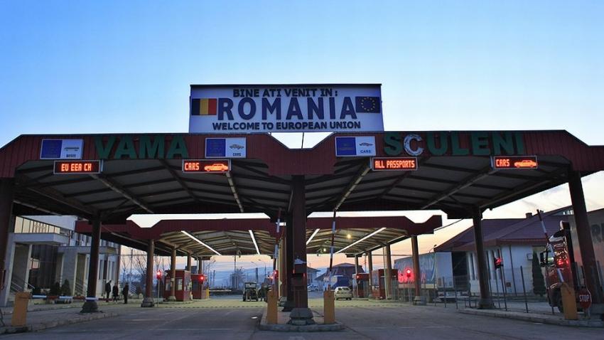 С мая румынские визы для украинцев станут бесплатными