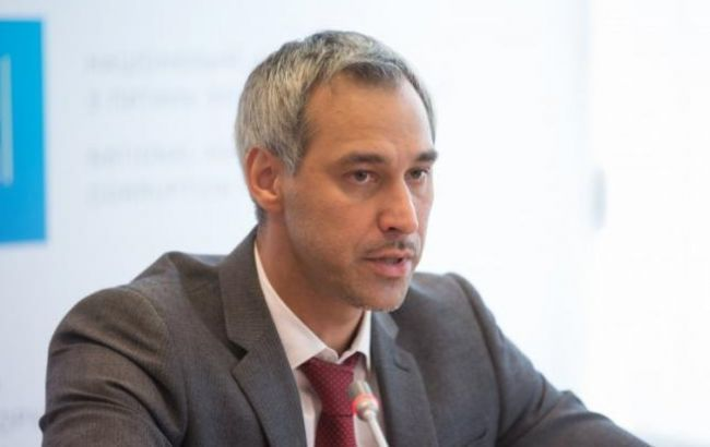 У Зеленского хотят ратифицировать Римский статут