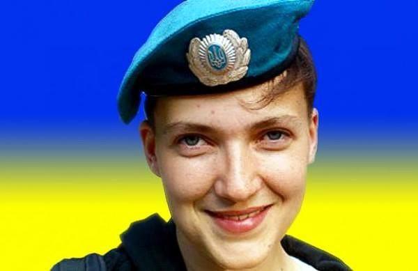 Надежда Савченко признана политзаключенной