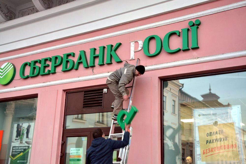 В Тернополе запретили рекламу и вывески со словами «Россия» и «Москва»