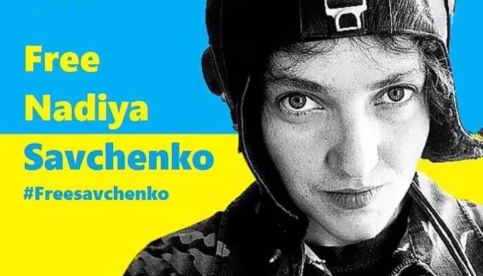 Госдеп США начал кампанию по освобождению Савченко