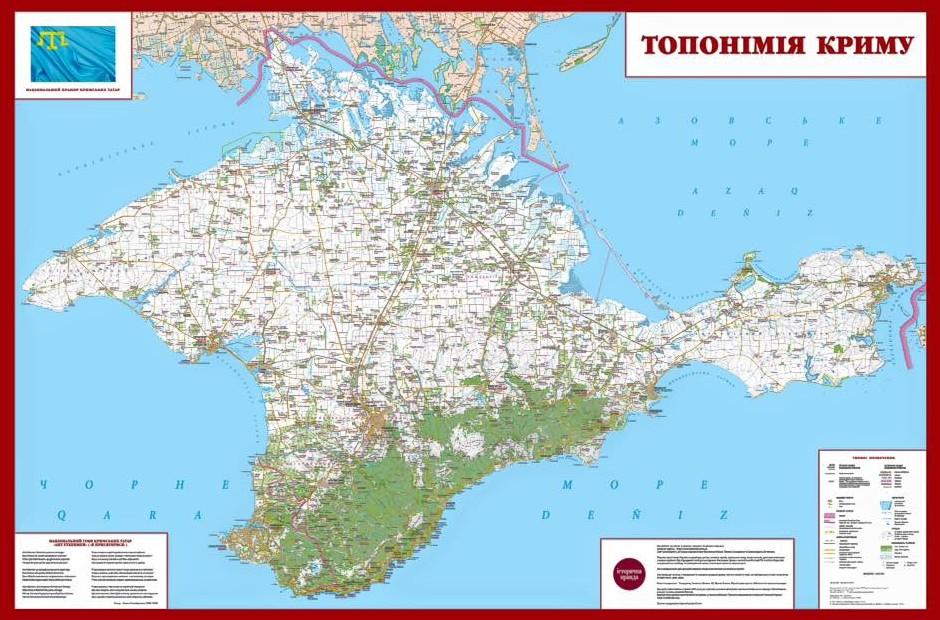 Рада переименовала 75 населенных пунктов в оккупированном Крыму