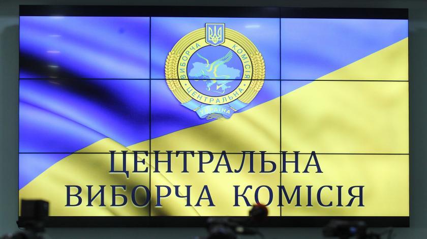 ЦИК обнародовала окончательные результаты выборов в Раду по спискам партий