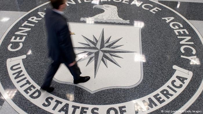 Американские спецслужбы консультируют правительство Украины