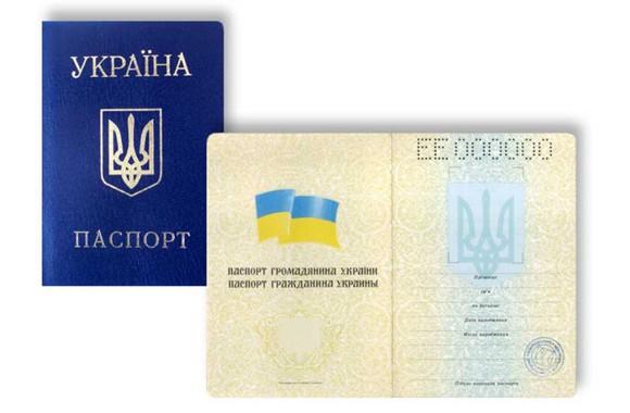 В Украине изменились правила регистрации места жительства