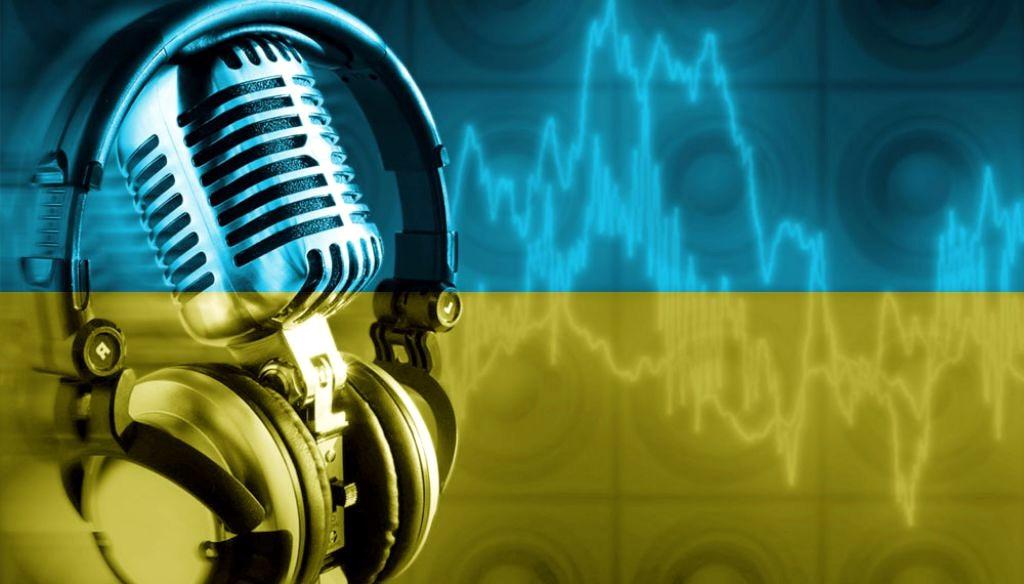 Рада обязала радиостанции транслировать 35% песен на украинском