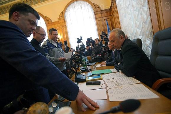 Оппозиция огласила свои требования на Согласительном совете в Раде