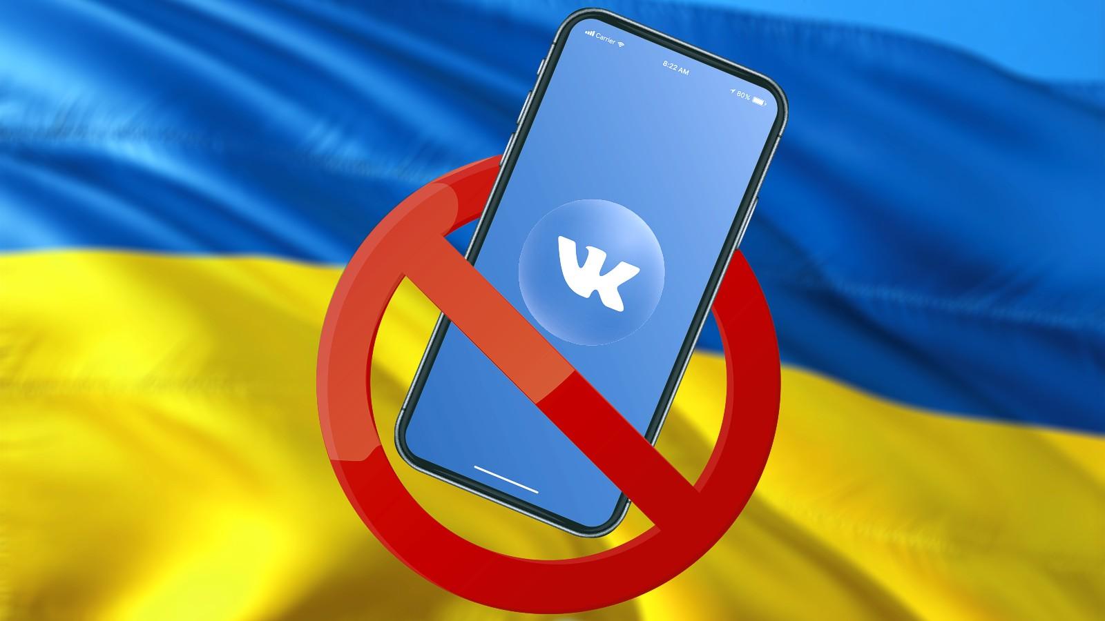 СНБО: Украинских пользователей «ВКонтакте» возьмут на учет