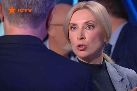Верещук обвинила Порошенко в поздравлении Путина в 2014 году