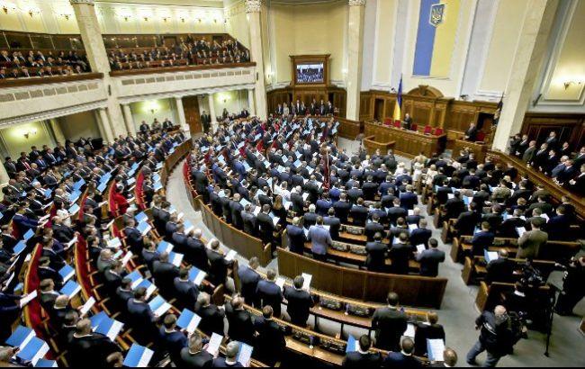 Парламент принял закон о местных выборах