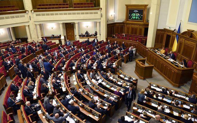 В Раде одобрили переименование двух областей