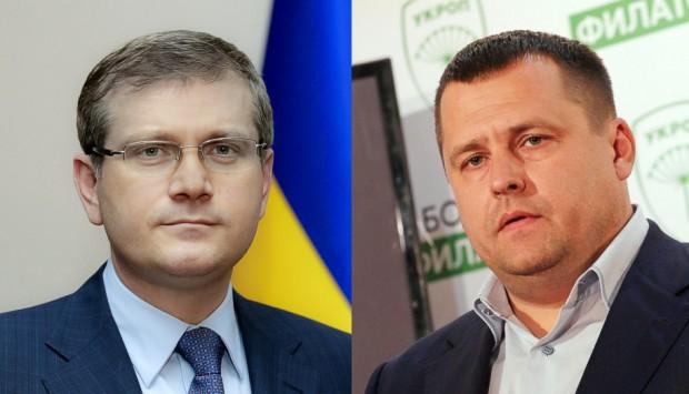 Во второй тур выборов мэра Днепропетровска вышли Вилкул и Филатов
