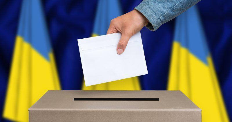 За выборами в Украине будет наблюдать группа евродепутатов
