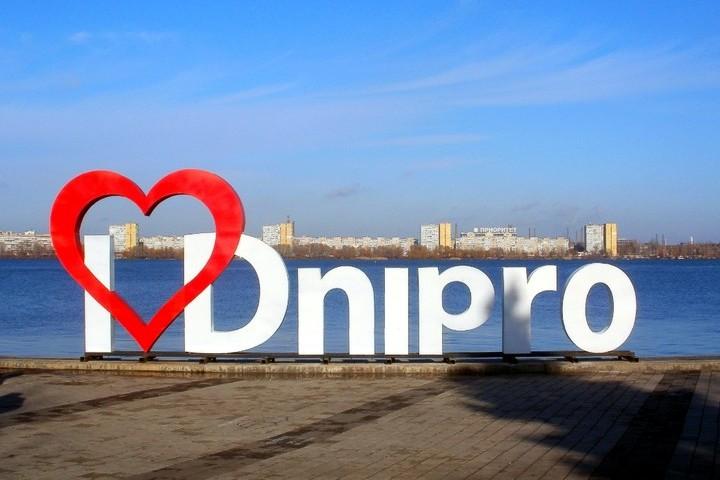Днепропетровск окончательно переименовали
