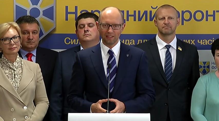 Политолог объяснил, почему Яценюк отказался идти на выборы