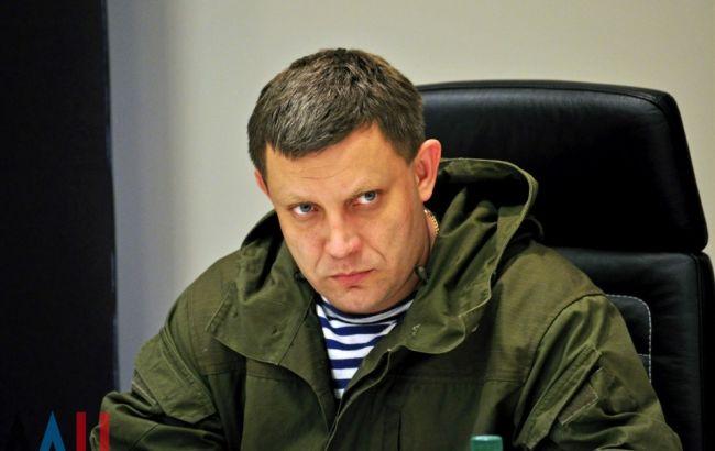 ВДНР сообщили о16 случаях обстрела состороны ВСУ