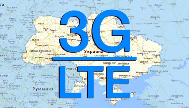 Внедрение 3G увеличит доходы операторов от мобильного интернета к 2020 году в 3,7 раза