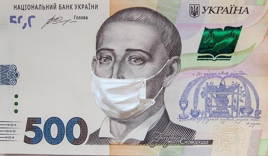 Украина потратила почти два миллиарда гривен на борьбу с коронавирусом