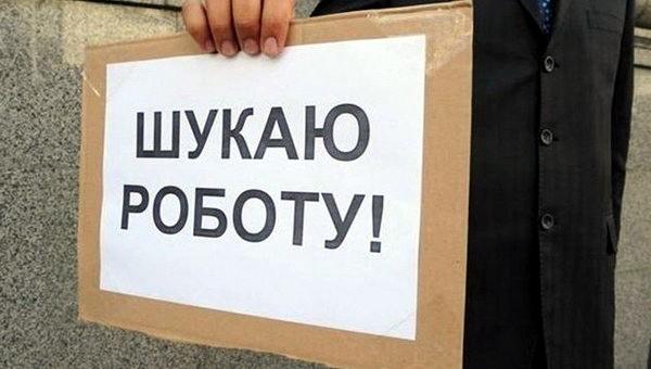 В Украине после начала карантина значительно возросло количество безработных