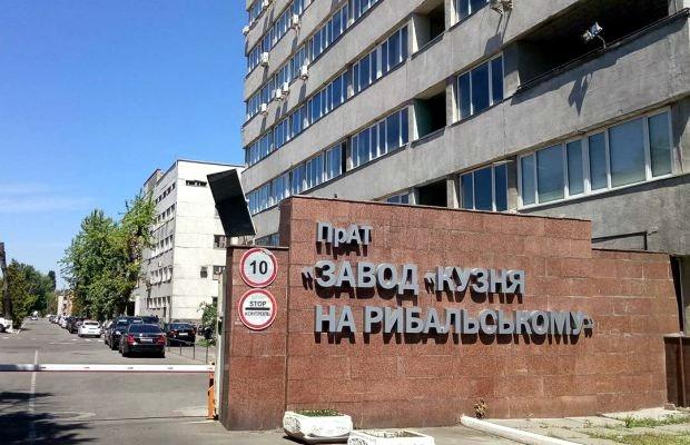 Один из активов Петра Порошенко будет продан