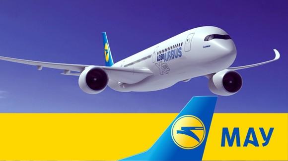 Авиакомпания МАУ стала прибыльной по итогам 2012 года