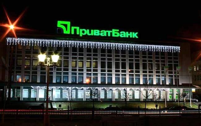 Кабмин принял решение о полной национализации «Приватбанка»