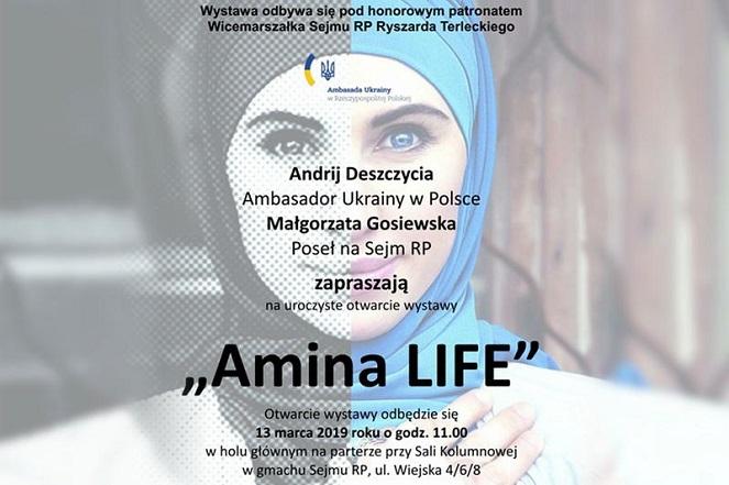 В польском Сейме открыли выставку, посвященную Амине Окуевой