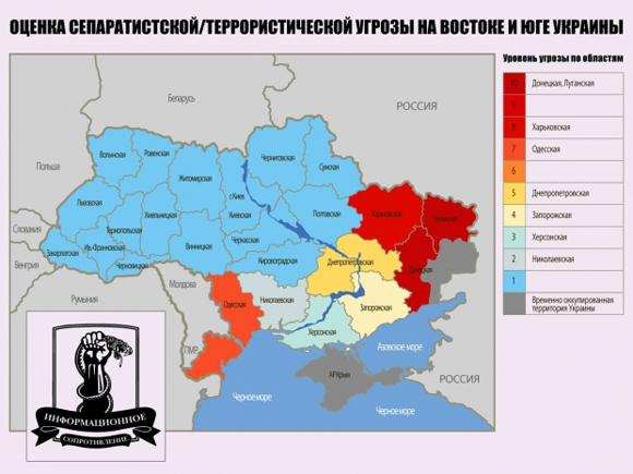 Харьков в опасности: Эксперты показали карту угроз терактов в Украине