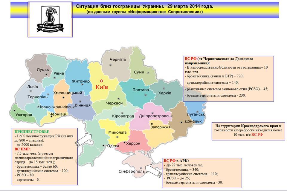 Россия перегруппировывает войска на границе с Украиной