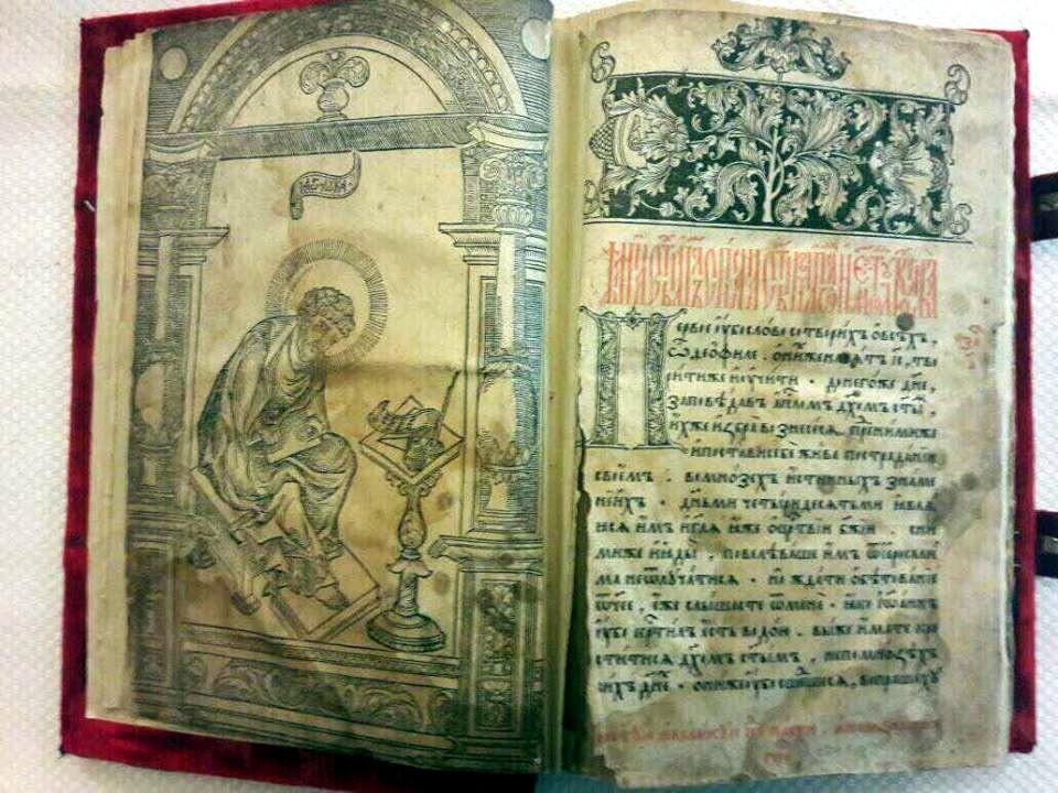 Милиция отыскала похищенный «Апостол» первопечатника Ивана Федорова