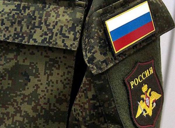 СБУ задержала на границе с Крымом двух российских военных