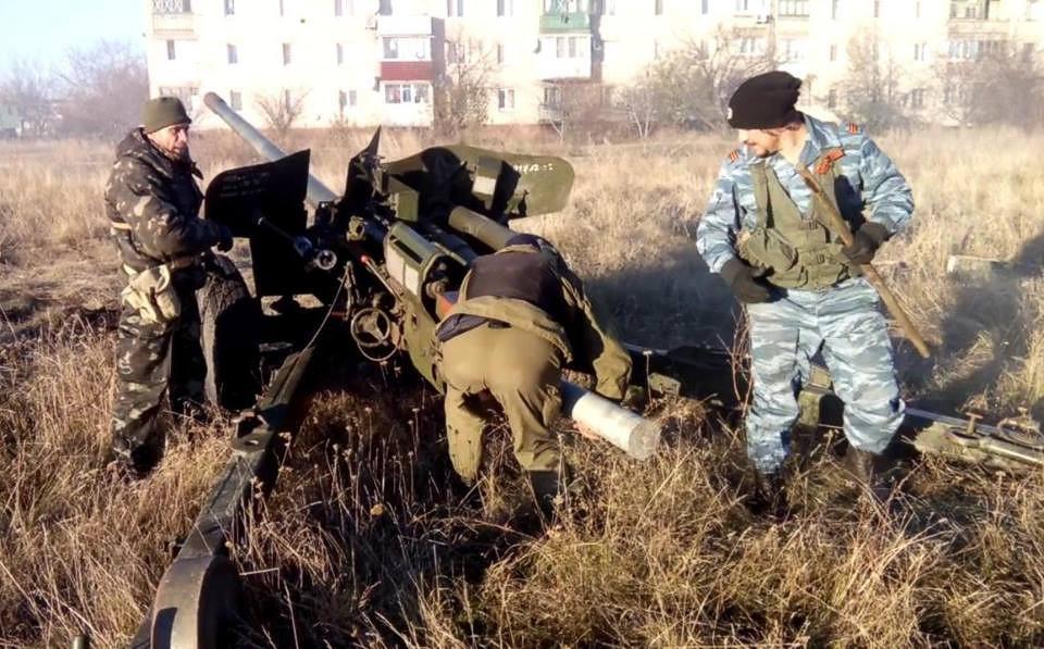 На Винниччине задержали артиллериста ЛНР «Семёна»