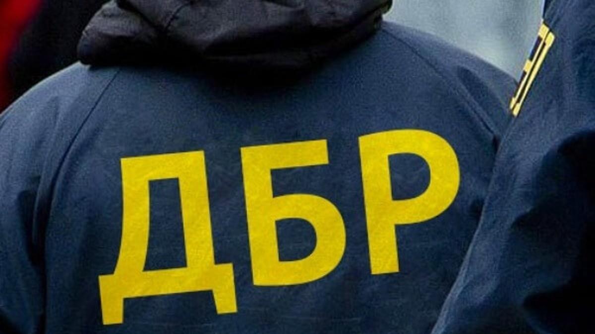 В ДБР открыли дело о роли правоохранителей в схемах «Укроборонпрома»