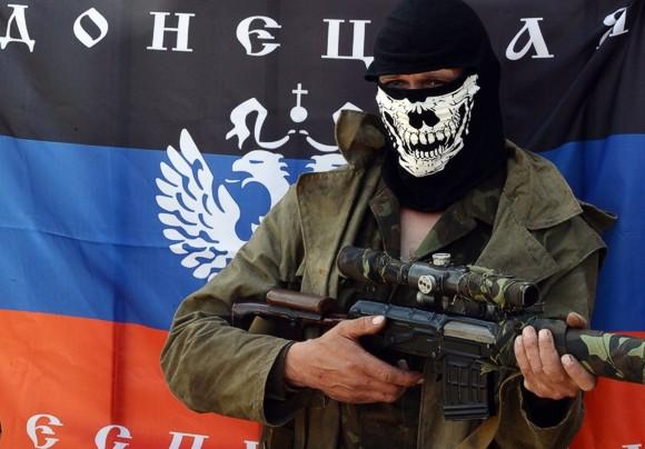 «ДНР» объявила о введении военного положения