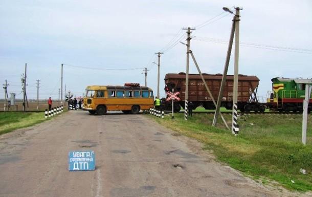 Под Каховкой пассажирский автобус попал под поезд: погибла женщина