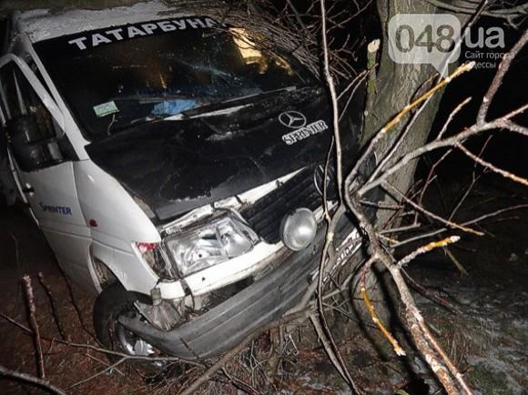 В Одесской области в результате ДТП погибли 2 человека, 4 пострадали