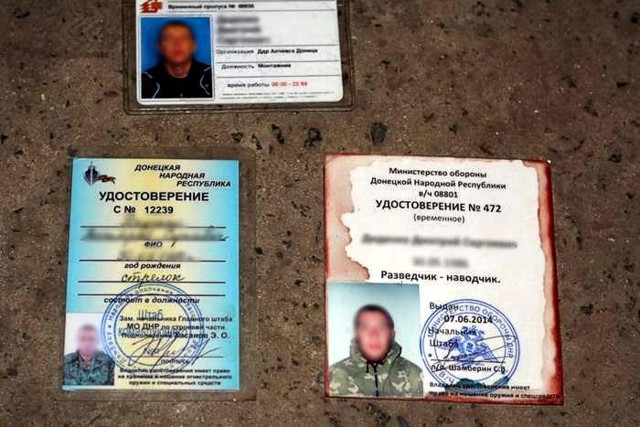 СБУ обезвредила диверсионную группу «ДНР», в состав которой входили россияне
