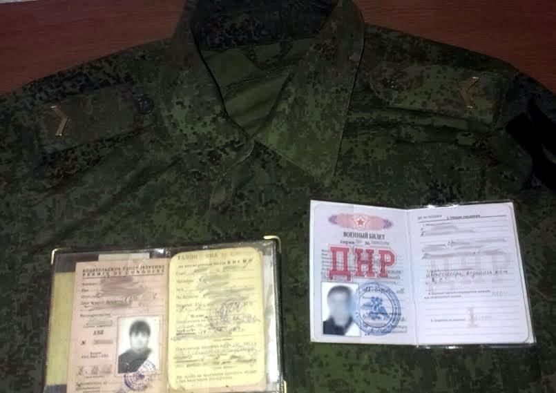СБУ обнародовала видео допроса российского майора Старкова