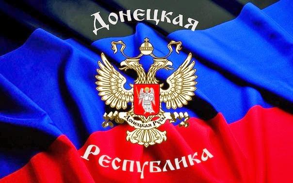 Виртуальная ДНР попросилась в состав России